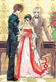 From The Manhwa Goong Princess Hours
