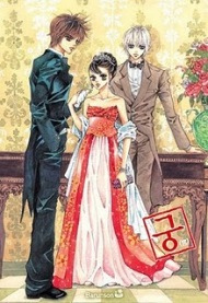 From the manhwa Goong (Princess Hours)